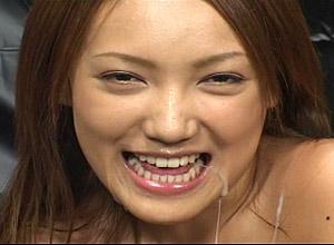 Mako umino facial
